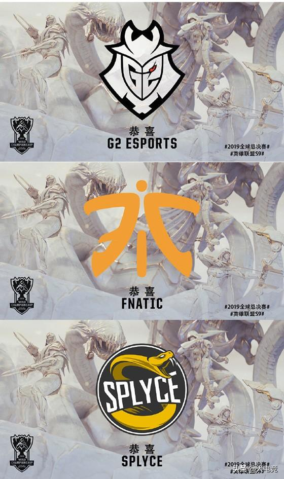 FNC锁定LEC赛区二号种子;东南亚、独联体赛区参加S9战队双双诞生