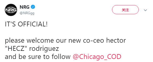 NRG俱乐部迎来新老板:联合CEO成就达成