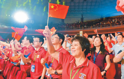 五星红旗,为你骄傲为你自豪(壮丽70年奋斗新时代·世界眼中的新中国)