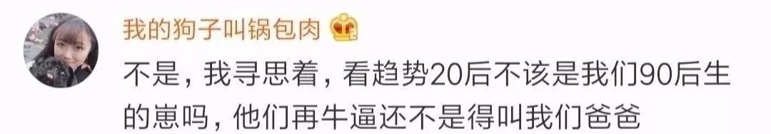 严重警告!上海第一批90后,还有100多天就30岁了…