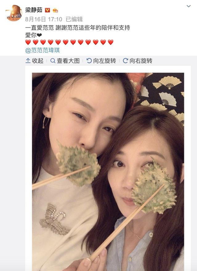 范玮琪晒与小S合照,力证姐妹感情好,与张韶涵的友情如何证明?