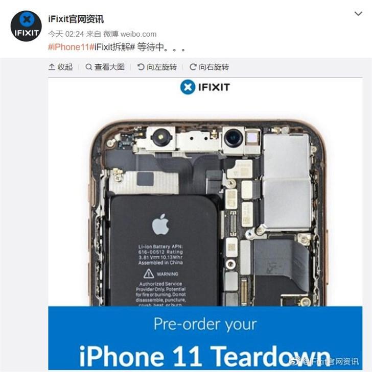 iFixit官微发预告:iPhone11拆解结果等待中...