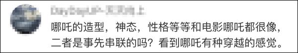 任贤齐发长文道歉意味着什么?任贤齐发长文道歉时间过程详解(图4)