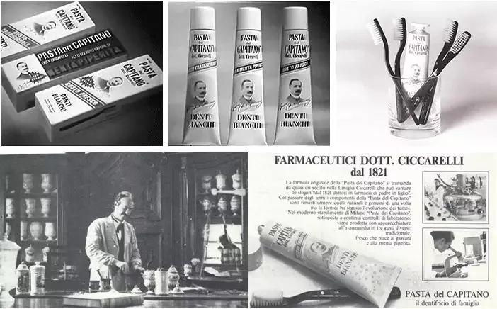 牙膏鼻祖,用过它的非富即贵