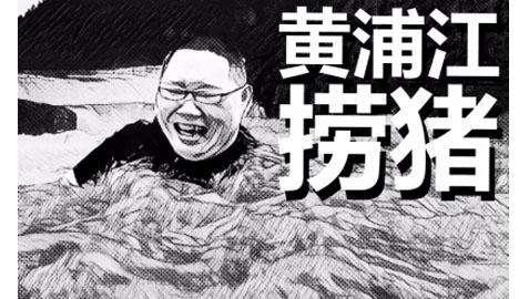 "LPL新""银河战舰""来了?网曝PDD联手AG超玩会,怒砸9千万竞标LPL"