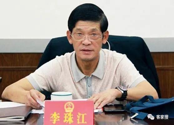 案发后,李珠江妻子杨某霞已退赃人民币394万元,并上缴黄色金属一块,重