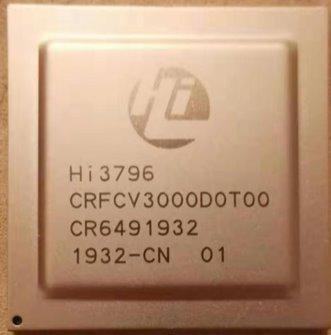 华为海思发布全球首颗基于AVS3标准的8K/120P解码芯片
