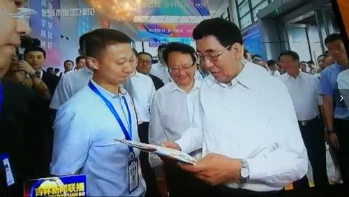 第十八届长春农博会省委书记、省长给农业做代言