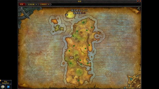 《魔兽世界》PTR:初始区域动态等级上限调整为60级