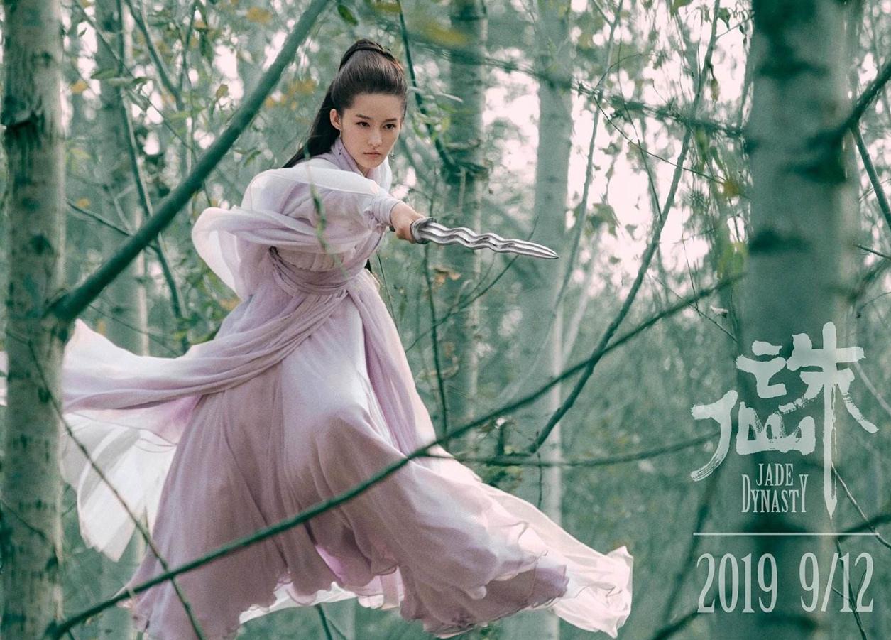 《诛仙》导演曝李沁想做仙女什么都要最好的!真相原来是这样!