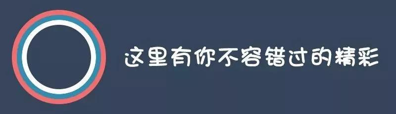 """""""傍""""央企,星美借壳,意图盘活影院资产"""