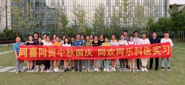 苏州科技城医院教育处同团委联合举办庆中秋国庆活动