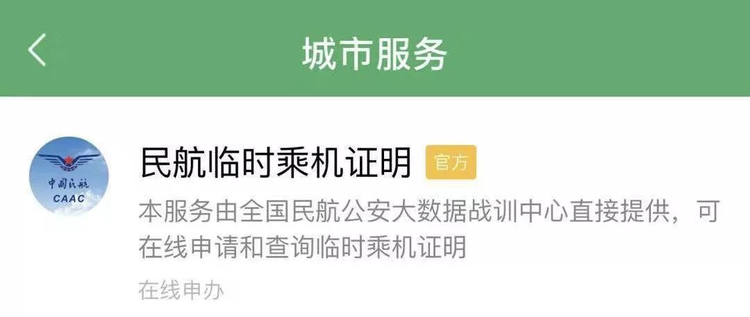中国移民局:10月起,海外华侨持出入境证件,将与国民享同等便利!