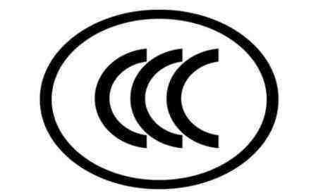 3c派生和3c认证的区别
