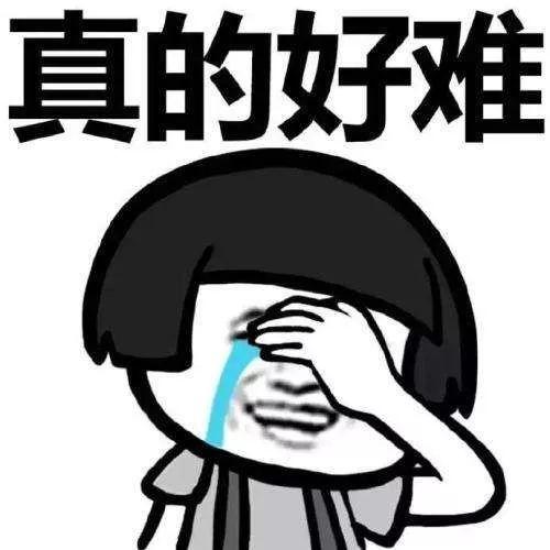 """9月2日中国对波兰【9月15日,""""就要5克"""",中国减盐周来了】"""