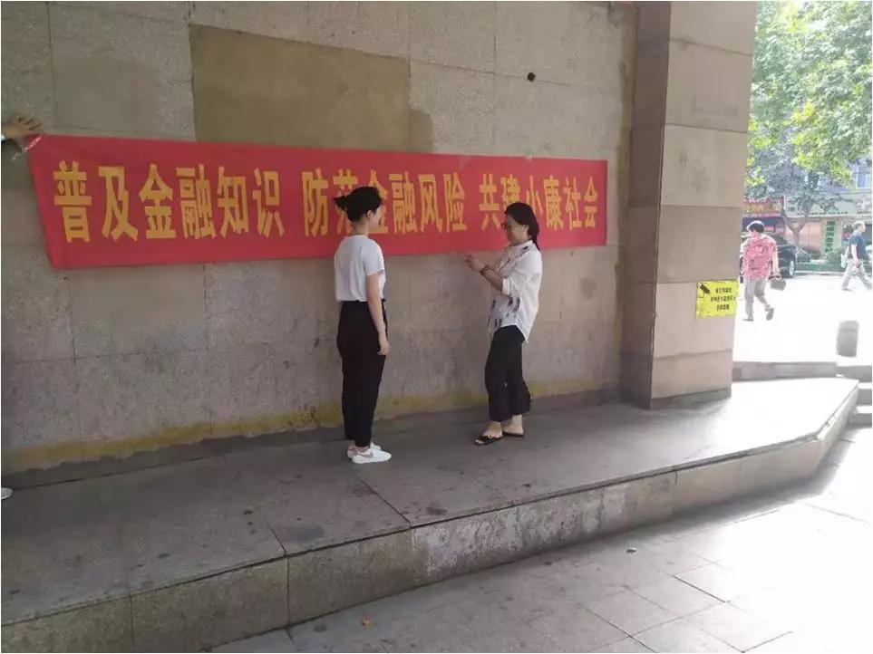 """天安财险积极开展""""金融知识进万家""""活动(一)"""