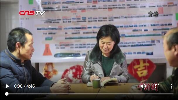 http://www.weixinrensheng.com/lvyou/755462.html