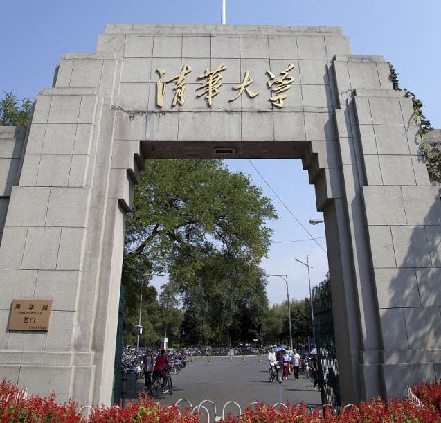 清华出国留学生81%留?#29992;?#22269;,为什么优秀的学生到了国外?