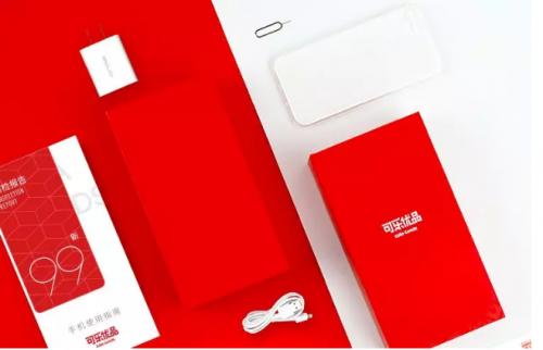 从C2B到B2C,可乐优品如何将二手手机交易品牌化?