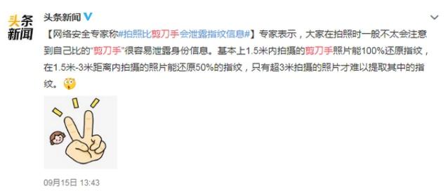http://www.jiaokaotong.cn/kaoyangongbo/211999.html