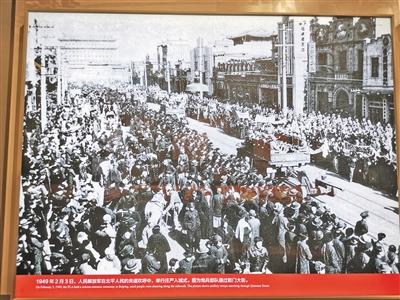 2000余文物、图片再现中共中央在香山(1)