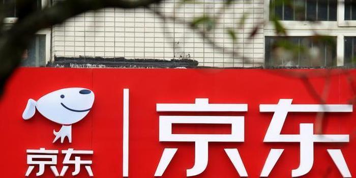 京东物流上线京小仓业务提供中小件存储服务
