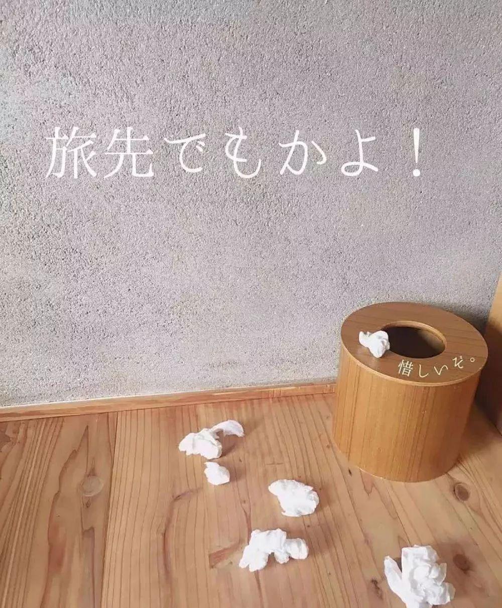 """""""你家里最想扔掉的东西是什么?""""""""老公!""""_为什么不要的东西就想扔掉"""