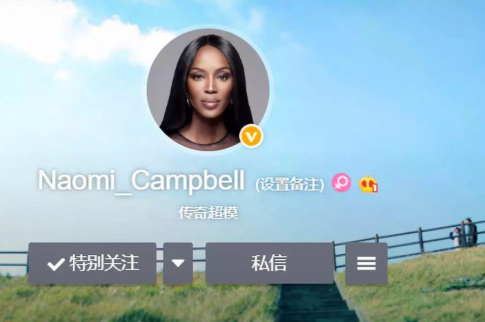 千年等一回!NaomiCampbell受马云邀请空降杭州西湖走秀!