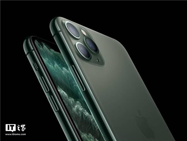 苹果iPhone 11/Pro订单好于预期,暗夜绿色/绿色/紫色有强烈需求