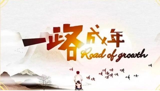 美高梅4688官方网站 2