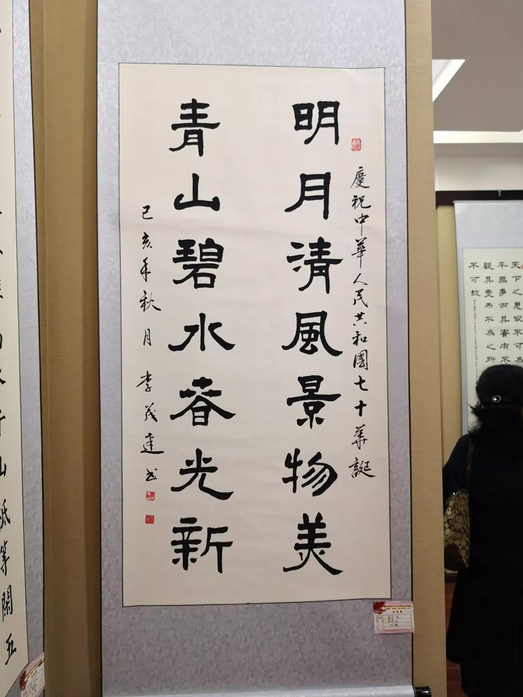 """""""中国梦·劳动美""""腾冲市职工美术书法摄影 作品展开展"""