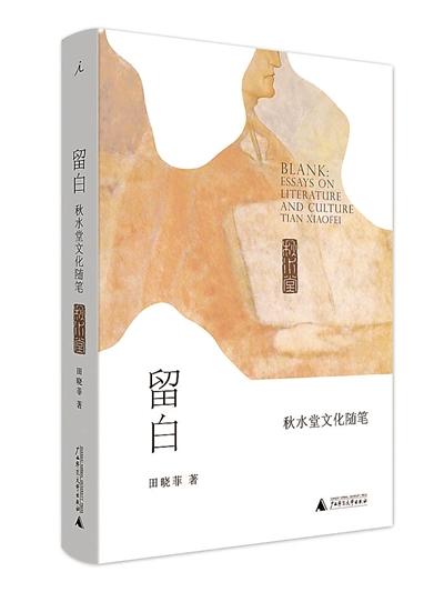 演义历史:《鹿鼎记》的两个开头