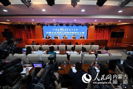 内蒙古自治区庆祝中华人民共和国成立70周年呼伦贝尔专场新闻发布会举行