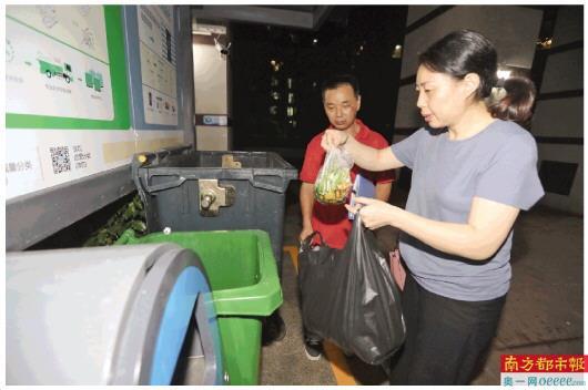 深圳垃圾分类样板是如何打造的?