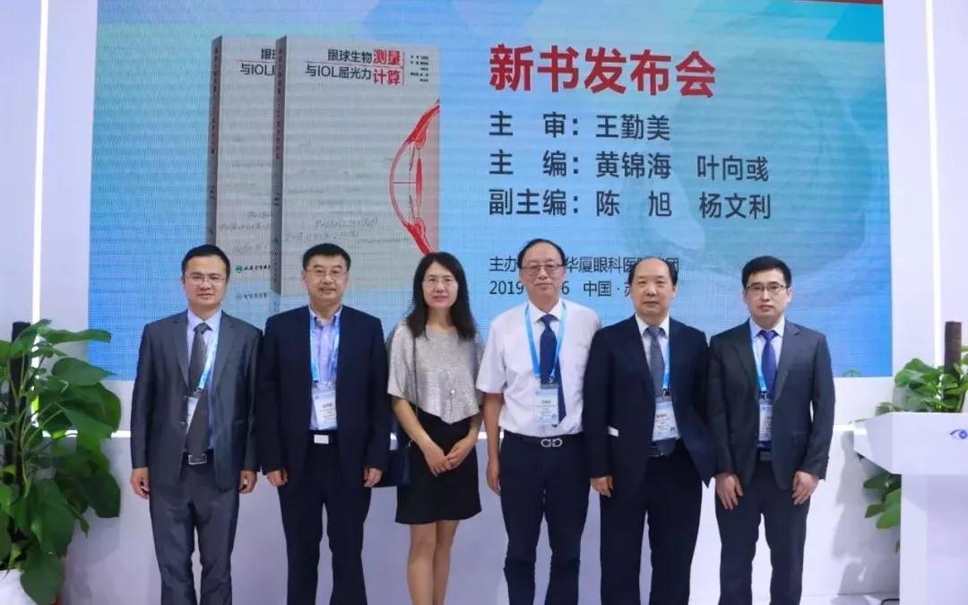 http://www.syhuiyi.com/wenhuayichan/10473.html
