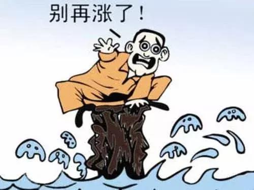"""预计上调50元/吨,油价恐""""两连涨"""""""