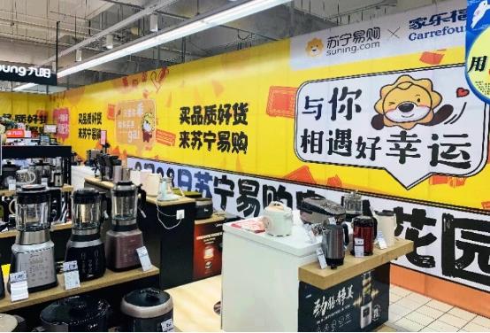苏宁家电3C专区开进家乐福,国庆前200余店停业,国美已撤出