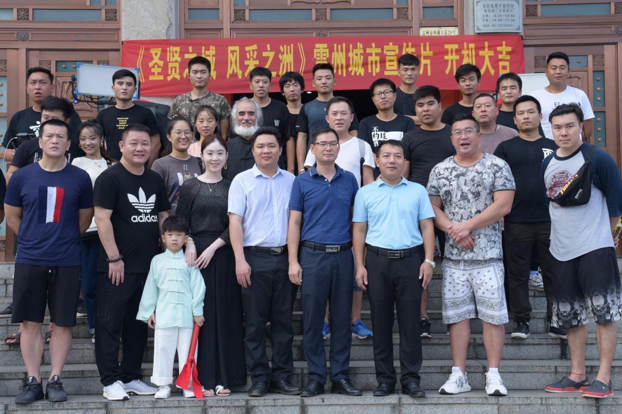 北京国艺同行影业:为雷州打造全新城市宣传片,塑圣贤之域传风采之洲