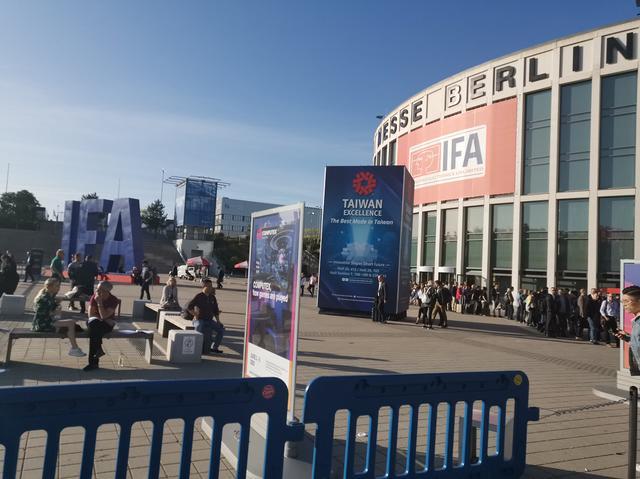 从德国IFA减弱迹象给中国AWE三个建议