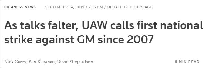 全美12年来最大!通用近5万员工周一罢工