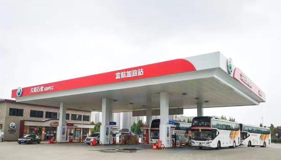 大桥石化郑州公司多座加油站为第十一届全国少数民族运动会加油助力