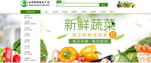 http://www.rhwub.club/jiaoyuwenhua/1818876.html