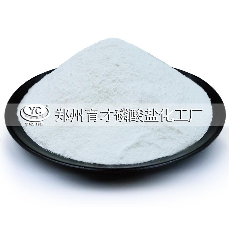 三聚磷酸钠对水煤浆分散剂有什么影响