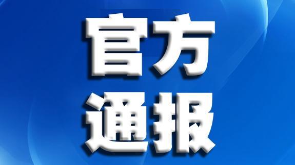 广东省8月食品抽检合格率为98.26%