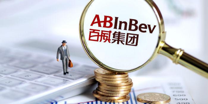 百威亚太降融资额再冲香港上市 发行价为27-30港元/股