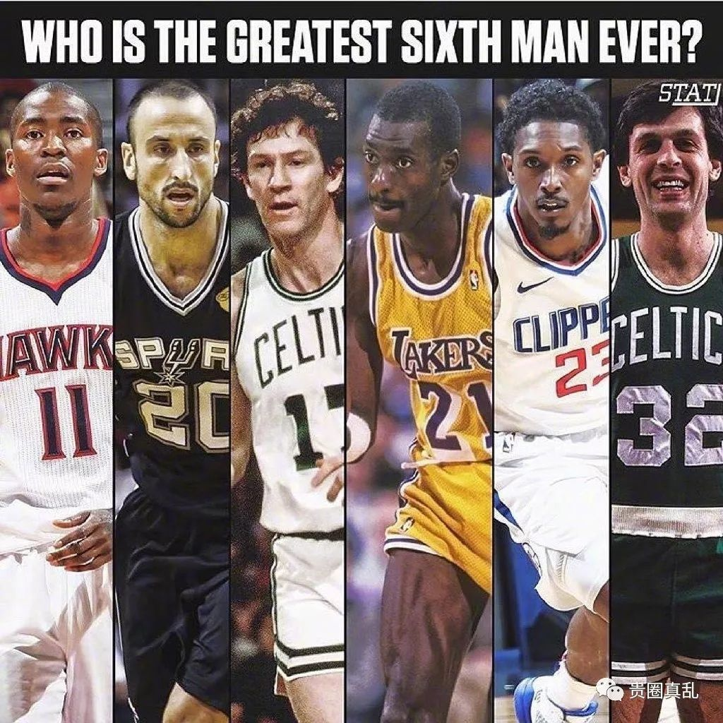 乱侃 又吵翻天了!他们谁才是历史最佳第6人?
