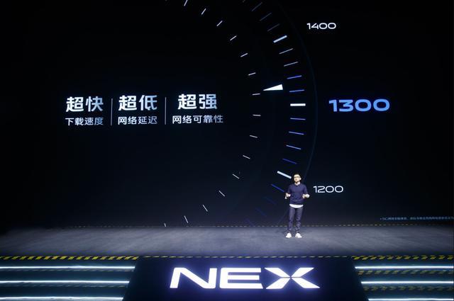 NEX 3 5G正式发布:2G视频8秒下完,速率达到极限值