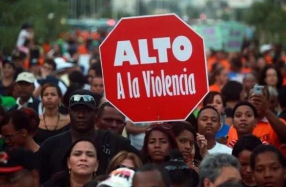如何减少拉美的暴力与犯罪