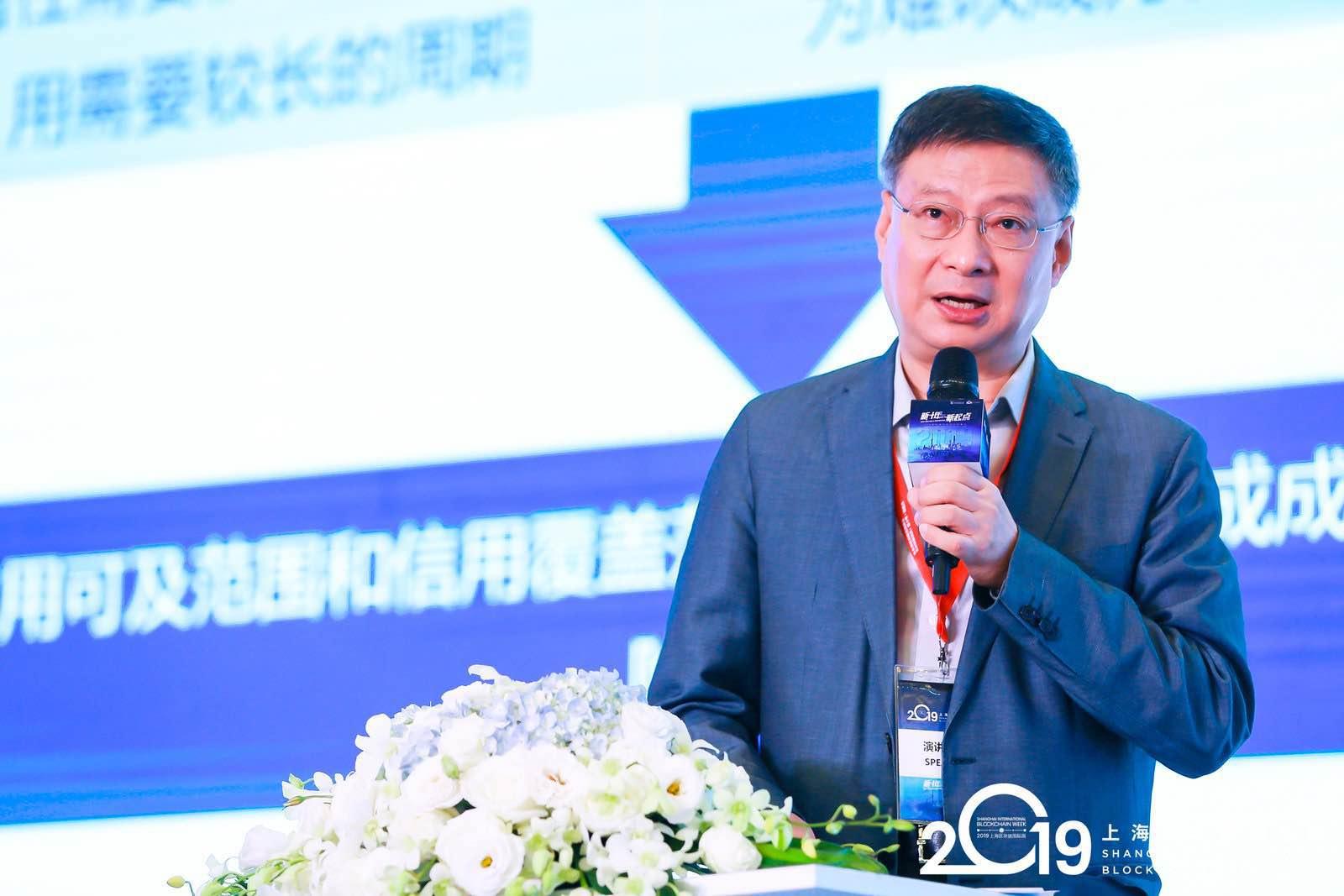 中行原行长李礼辉:区块链可能冲击金融机构中介地位,重构经济金融模式