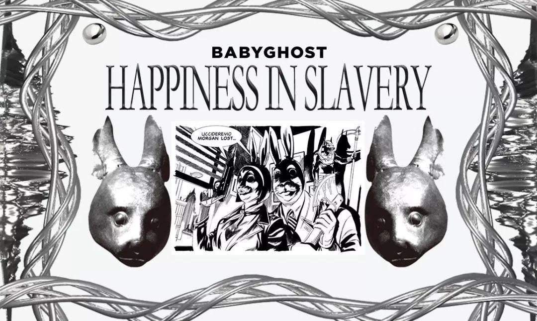 2019FW—幸福的奴隶:灵感从何而来?